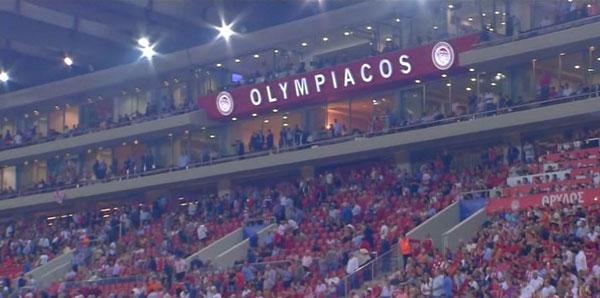 фото с матча олимпиакос бавария