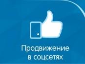 Raskrutka-grupp-v-vkontakte